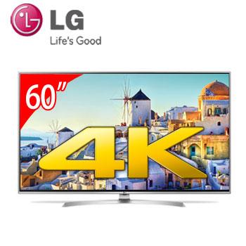 [展示機] LG 60型廣色域4K智慧連網電視
