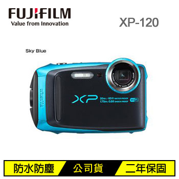富士 XP-120 防水數位相機-藍