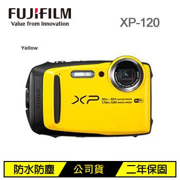 富士 XP-120 防水數位相機-黃(XP-120/黃色+皮套)
