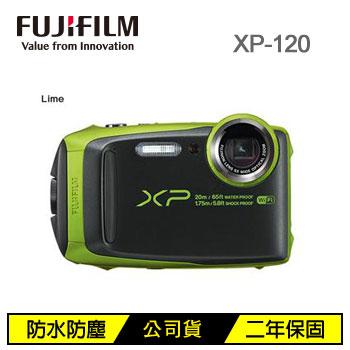 富士 XP-120 防水數位相機-綠