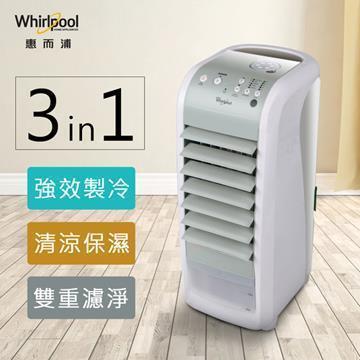 惠而浦 6L遥控水冷扇(WH-AC2801)