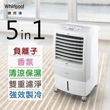 惠而浦 15L负离子香氛水冷扇(WH-AC3815)