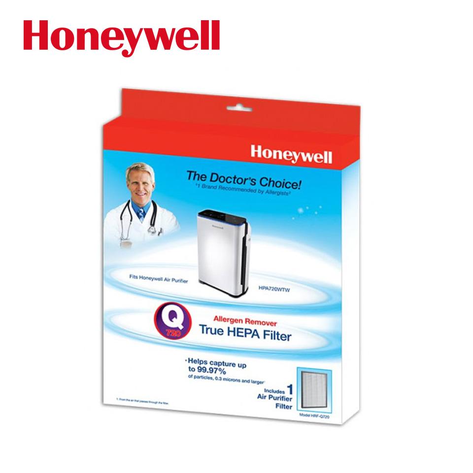 Honeywell True HEPA濾心