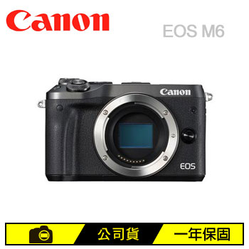 Canon EOS M6微單眼相機(BODY)-黑 EOS M6黑BODY   快3網路商城~燦坤實體守護