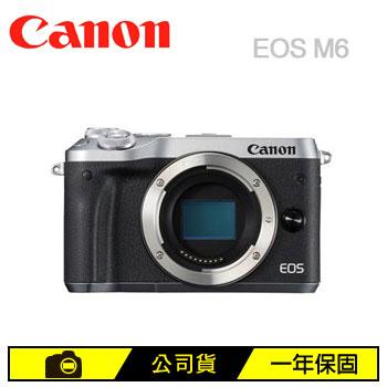Canon EOS M6微單眼相機(BODY)-銀 EOS M6銀BODY   快3網路商城~燦坤實體守護