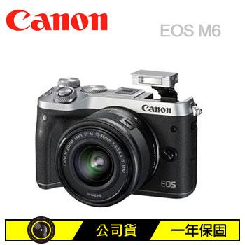 Canon EOS M6微單眼相機(單鏡組)-銀(EOS M6 銀 15-45)
