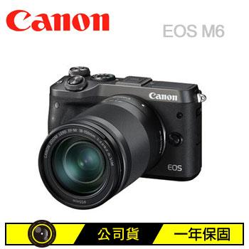 Canon EOS M6微單眼相機(長焦單鏡組)-黑 EOS M6 黑 18-150   快3網路商城~燦坤實體守護