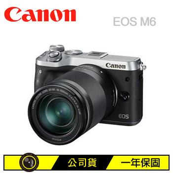 Canon EOS M6微單眼相機(長焦單鏡組)-銀 EOS M6 銀 18-150   快3網路商城~燦坤實體守護