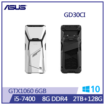 【福利品】ASUS GD30 Ci5-7400 GTX1060 電競桌上型主機(GD30CI-0041A740GXT)