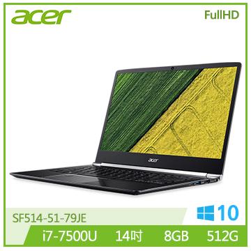 【福利品】ACER SF514-51 14吋笔电(i7-7500U/8G DDR3/512G SSD)(SF514-51-79JE黑)