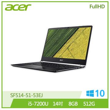 ACER SF514 14吋輕薄筆電(i5-7200U/8G DDR3/512G SSD)