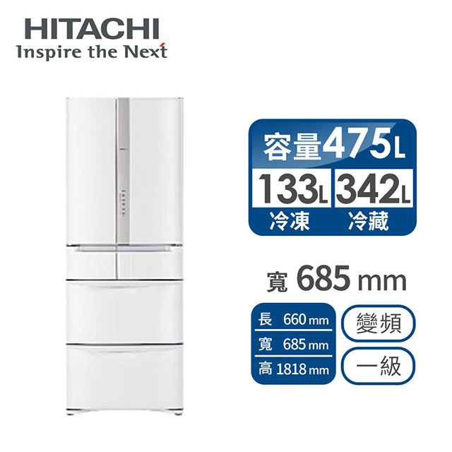 HITACHI 475公升白金触媒ECO六门超变频冰箱