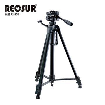 RECSUR 銳攝 RS-570 鋁合金握把式三腳架(RS-570)