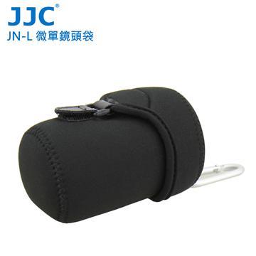 JJC JN-L 微單眼鏡頭袋(JN-L)