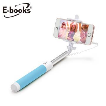 E-books N43 马卡龙镜面线控自拍杆-蓝 E-IPB115BL