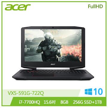ACER VX5-591G Ci7 GTX1050 電競獨顯筆電