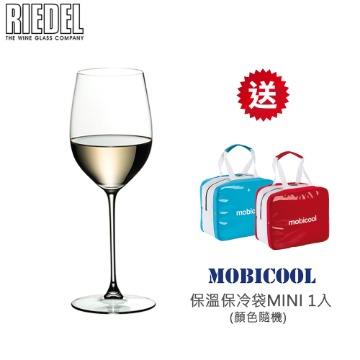 RIEDEL VIOGNIER / CHARDONNAY 白酒杯(VERITAS系列)