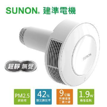 建準SUNON 雙流新風機Flow2One 30-33cm