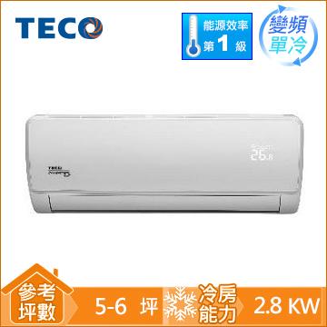 TECO一對一變頻單冷空調MS28IC-HM