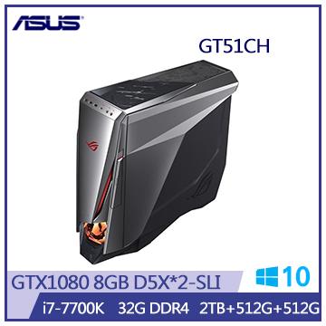 ASUS GT51CH Ci7-7700 GTX1080 電競桌機