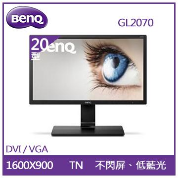 【20型】BenQ GL2070 液晶显示器(GL2070)