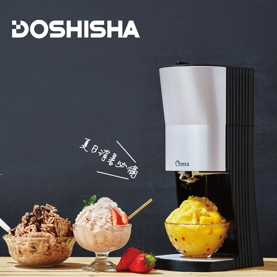 日本DOSHISHA电动雪花冰机(DTY-17BK)