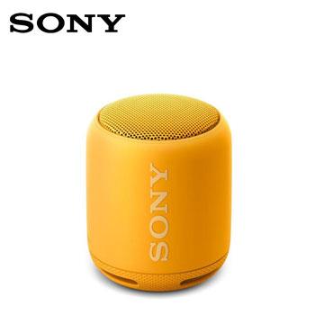 SONY NFC/蓝牙扬声器(SRS-XB10/Y(黄))