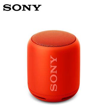 SONY NFC/蓝牙扬声器(SRS-XB10/R(红))