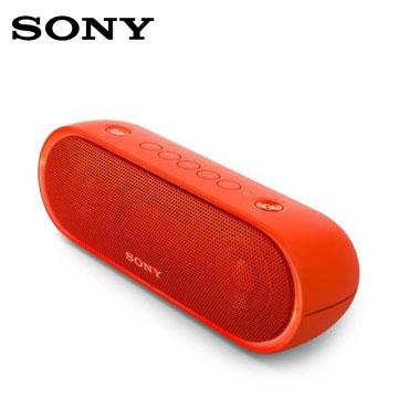 SONY NFC/蓝牙扬声器(SRS-XB20/R(红))