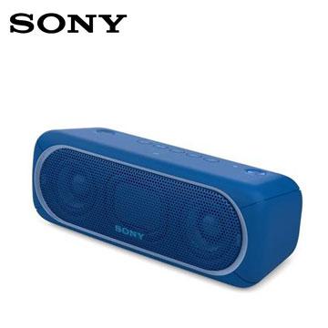 SONY NFC/蓝牙扬声器(SRS-XB30/L(蓝))