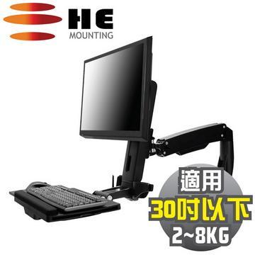 HE桌上型雙升降單旋臂互動式工作站(H10WST)