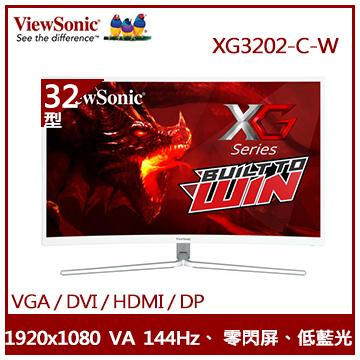 【32型】ViewSonic XG3202 電競曲面LED液晶顯示器(XG3202-C-W)