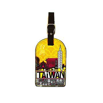 indulgence TAiWAN 行李吊牌-澄黃