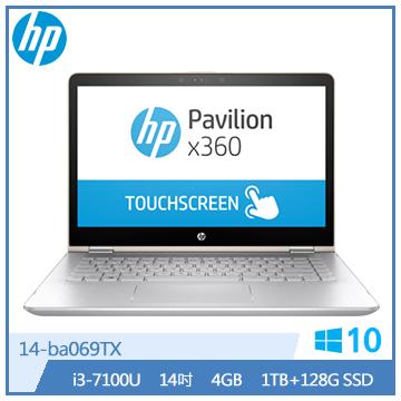 【福利品】HP Pavilion 14吋翻轉筆電(i3-7100U/MX 940/4G/SSD)(14-ba069TX)