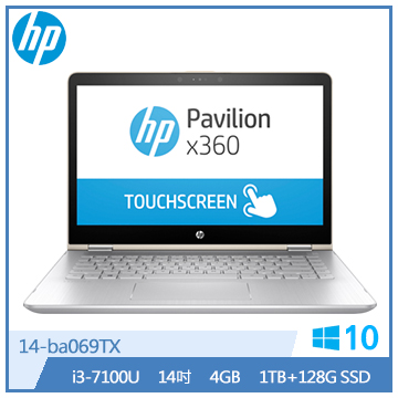 HP Pavilion x360 14-ba069TX Ci3 940MX 翻轉筆電