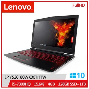 【福利品】LENOVO IP-Y520 15.6吋电竞笔电(i5-7300HQ/GTX 1050/4G/SSD)(IP Y520_80WK00THTW)