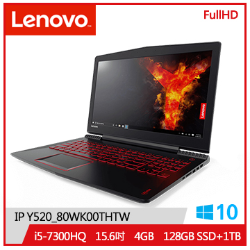 LENOVO IP-Y520 15.6吋電競筆電(i5-7300HQ/GTX 1050/4G/SSD)