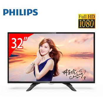 PHILIPS 32型FHD低藍光顯示器