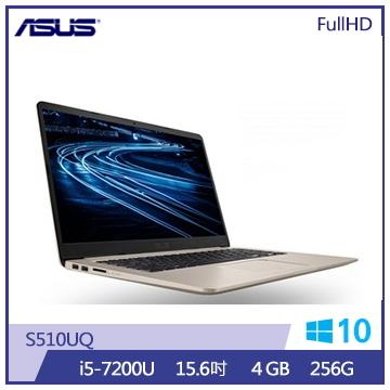 ASUS CI5 SSD 獨顯筆記型電腦
