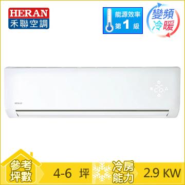 HERAN一对一变频冷暖空调HI-GA28H(HO-GA28H)