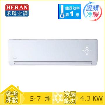 HERAN一对一变频冷暖空调HI-GA41H(HO-GA41H)