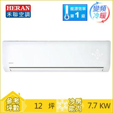 HERAN一对一变频冷暖空调HI-GA72H(HO-GA72H)