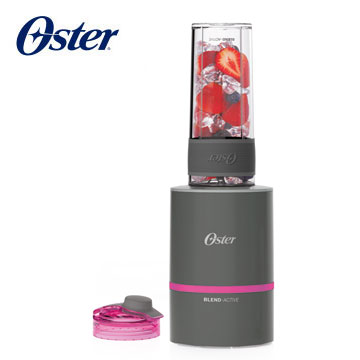 OSTER 隨我型果汁機(粉紅)