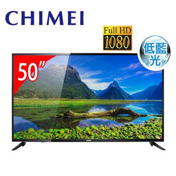 CHIMEI 50型FHD低藍光顯示器