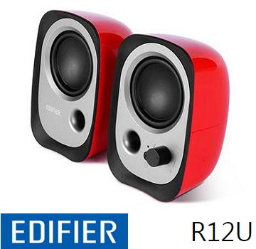 Edifier 漫步者 EDR12URT 2.0聲道二件式喇叭 - 紅