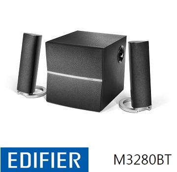 Edifier 漫步者 ED3M3280BTT 2.1声道三件式蓝牙无线喇叭(ED3M3280BTT)