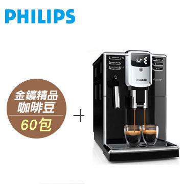 淺口袋菁英方案-金鑛精品咖咖豆60包+飛利浦Saeco Incanto 全自動義式咖啡機