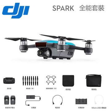 DJI SPARK 迷你航拍機-全能套裝(藍)