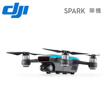 DJI SPARK 迷你航拍機-單機(藍)