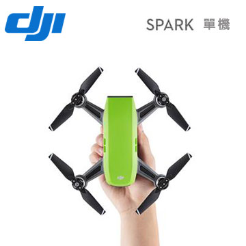 DJI SPARK 迷你航拍機-單機(綠)